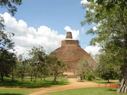 Anuradhapura - Tempelanlage Anuradhapura