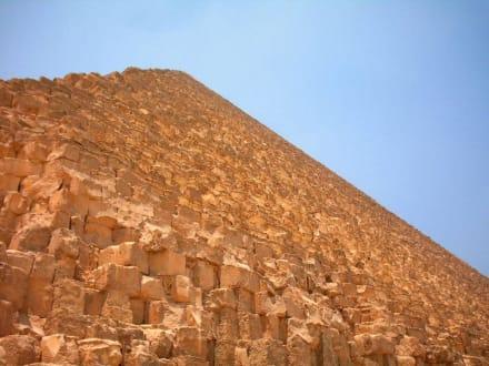 Muß man gesehen haben - Pyramiden von Gizeh