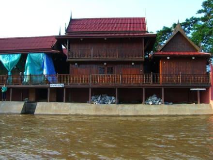 Fluss/See/Wasserfall - Flußfahrt nach Ayutthaya