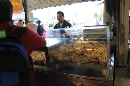 Market/Bazaar/Shopping center  - Fisherman's Wharf San Francisco