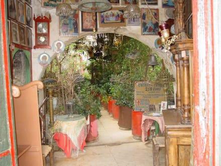 Eingang zum Museum - Heimatmuseum Asomatos