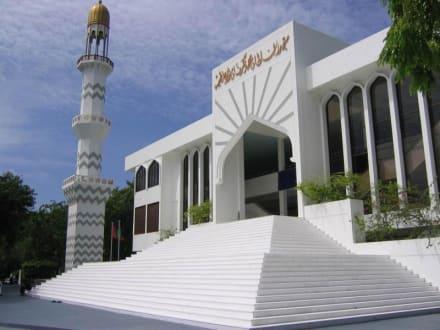 Die Moschee von Male - Große Freitagsmoschee - Hukuru Miskiiy