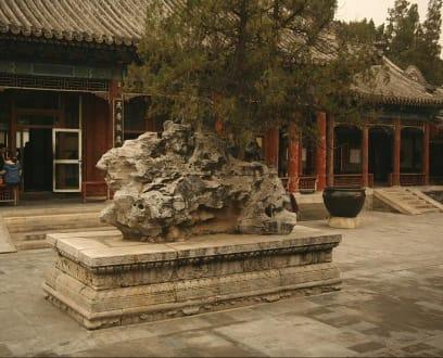 Peking - Sommerpalast