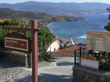 Restaurant und Snack Bar Panorama - Burg von Molivos