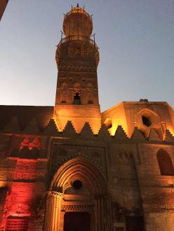 Sport & Freizeit - Zentrum Kairo