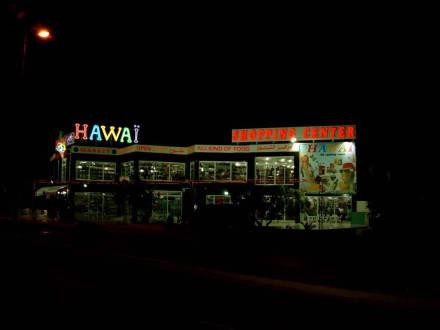 Einkaufszentrum - Einkaufszentrum Hawaii