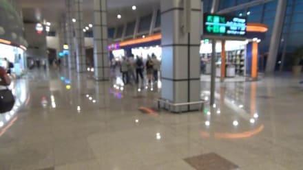 Flughafen Hurghada - Flughafen Hurghada (HRG)