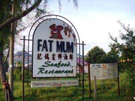 Eingang zum Fat Mam - Essen & Trinken