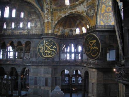 Aya Sofia - Hagia Sophia / Ayasofya