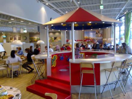 ikea restaurant saarlouis bild ikea restaurant saarlouis in saarlouis. Black Bedroom Furniture Sets. Home Design Ideas