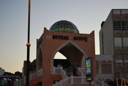 Eingang Souk - Mutrah Souk