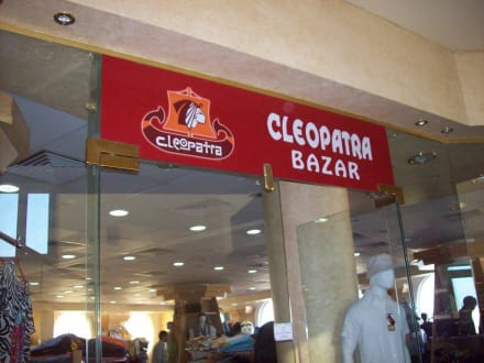Market/Bazaar/Shopping center  - Cleopatra  Abu Ashara Mall Secondhand