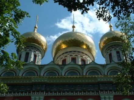 Die vergoldeten Kuppeln - Gedächtniskirche in Shipka