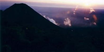 Vulkan San Vicente - grenzt an Guatemala. - Vulkan San Vicente