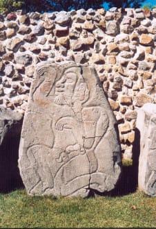 Skulptur in Mt. Alban - Monte Albán