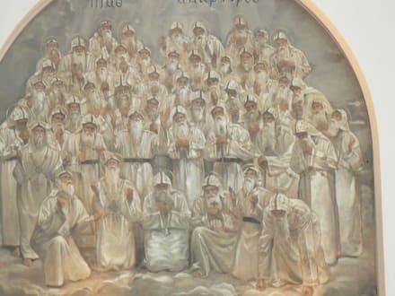 In der Kirche - Koptische Kirche Sankt Maria und die Erzengel