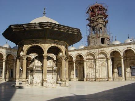 Reinigungsbrunnen - Alabaster-Moschee / Mohammed Ali Moschee