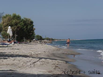Strand Nähe Corali - Strand Tigaki