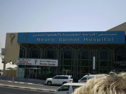 Hospital - Stadtrundfahrt Dubai