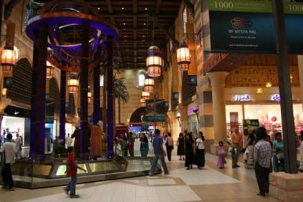 Ibn Battuta Shopping Mall - Ibn Battuta Mall