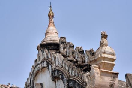 Ananda Tempel - Ananda Tempel