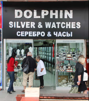 Market/Bazaar/Shopping center  - Dolphin Silver Jewelers