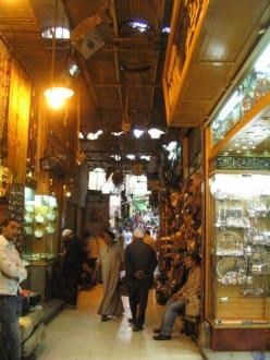im Bazar - Basar Khan El-Khalili