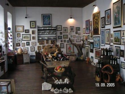 Museumsraum - Hum