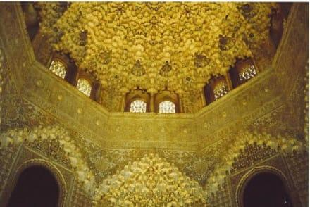 Alhambra Granada - Alhambra