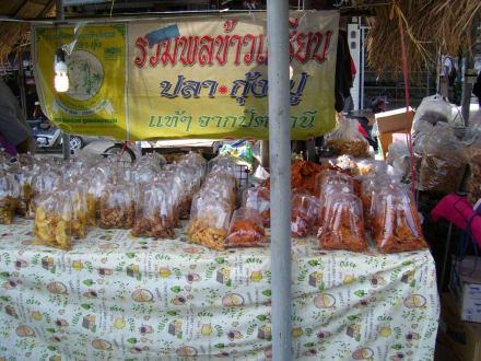Am Tempel - Khmer Tempel