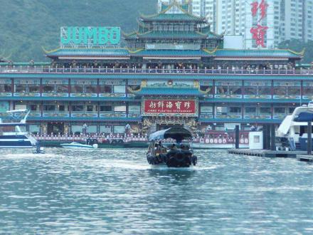 Hongkong Island - Jumbo Restaurant