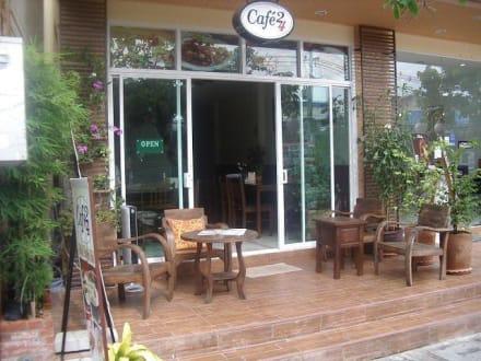 Außenansicht Cafe24 - Cafe 24 (existiert nicht mehr)