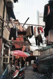 Kontrastprogramm - Altstadt Shanghai