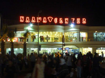 Market/Bazaar/Shopping center  - Naama Center Shopping Center