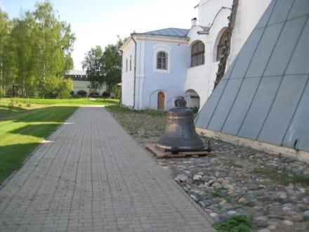 Sonstige Sehenswürdigkeit - Wologdaer Kreml