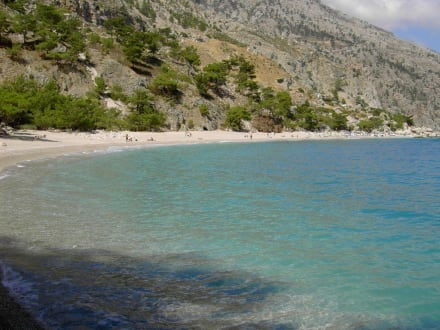 Apella Beach - Apella Bucht