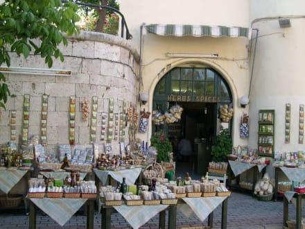 Herbs and Spices - Altstadt Kos Stadt