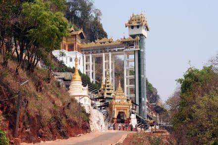 Eingang zur Höhle - Pindaya Höhle