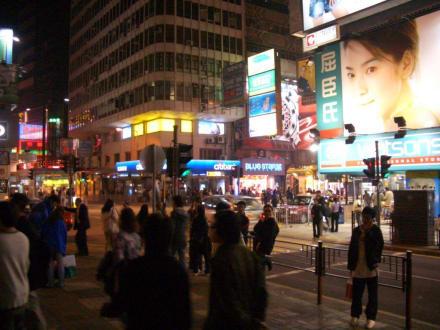 Hong Kong  Kowloon - Nathan Road