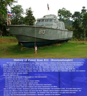 ..vergessen? - Polizeiboot 813 - Tsunami Museum