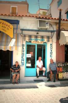 Im Zentrum von Plomari - Altstadt Plomari