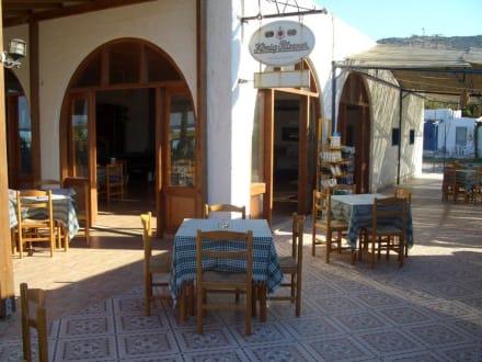 Taverne 2 - Taverne Georges Skamagas