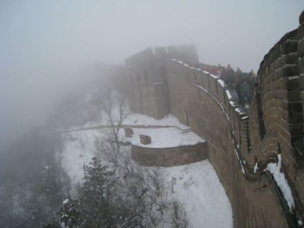 Sonstige Gebäude - Chinesische Mauer