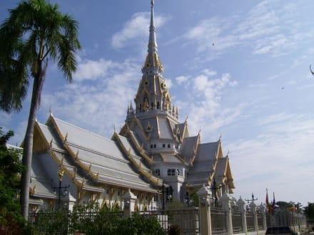 Wat - Wat Sothon