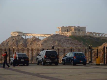 Al Ain Umgebung - Ausflüge & Touren