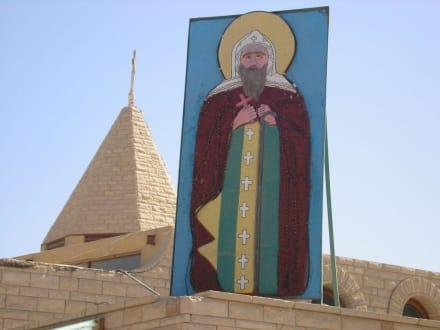 Einzige Christliche Kirche im Raum Hurghada - Zentrum Hurghada