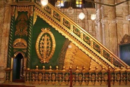 Kairo, Zitadelle, Mohammed Ali Moschee - Alabaster-Moschee / Mohammed Ali Moschee