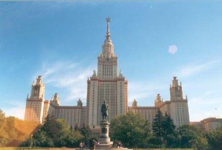 Lomonossow Universität in Moskau - Lomonossow-Universität