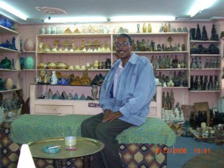 Ahmed El Noby - Zentrum Hurghada