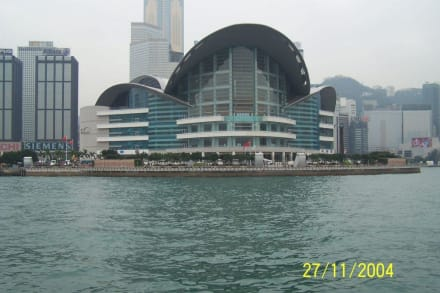 Hotel in HongKong - Convention-Center